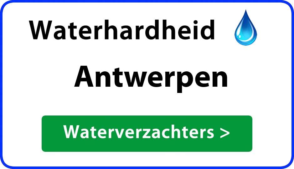 waterhardheid Antwerpen waterverzachter