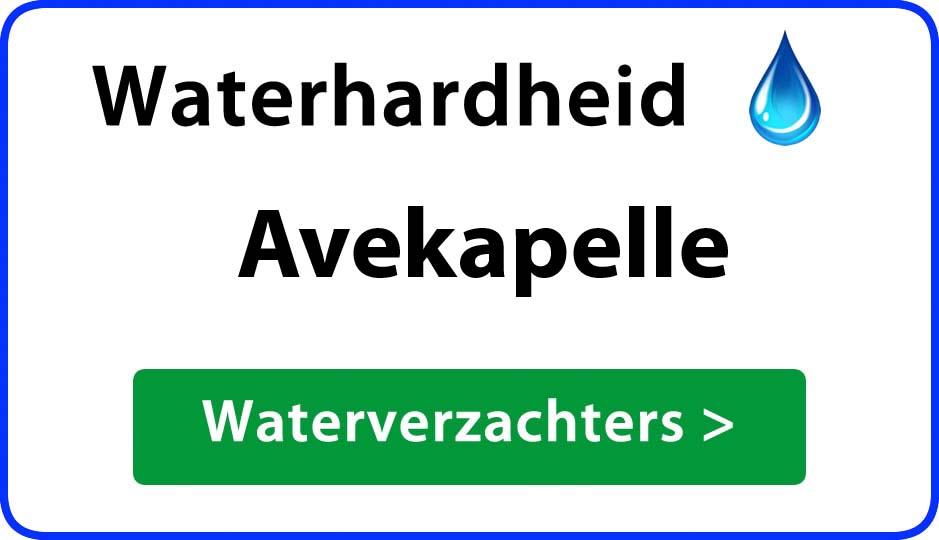 waterhardheid avekapelle waterverzachter
