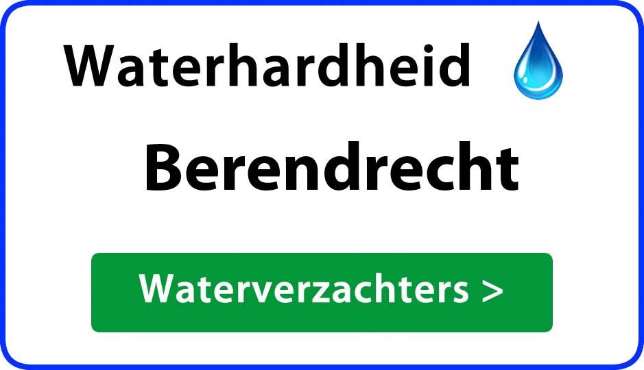 waterhardheid berendrecht waterverzachter