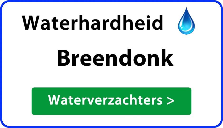 waterhardheid breendonk waterverzachter