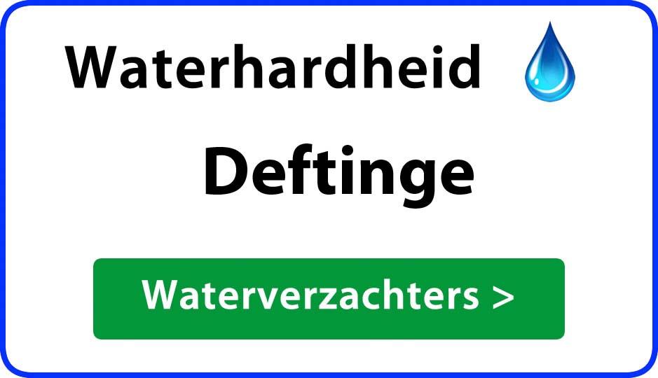 waterhardheid deftinge waterverzachter