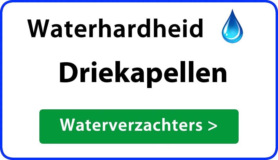 waterhardheid driekapellen waterverzachter