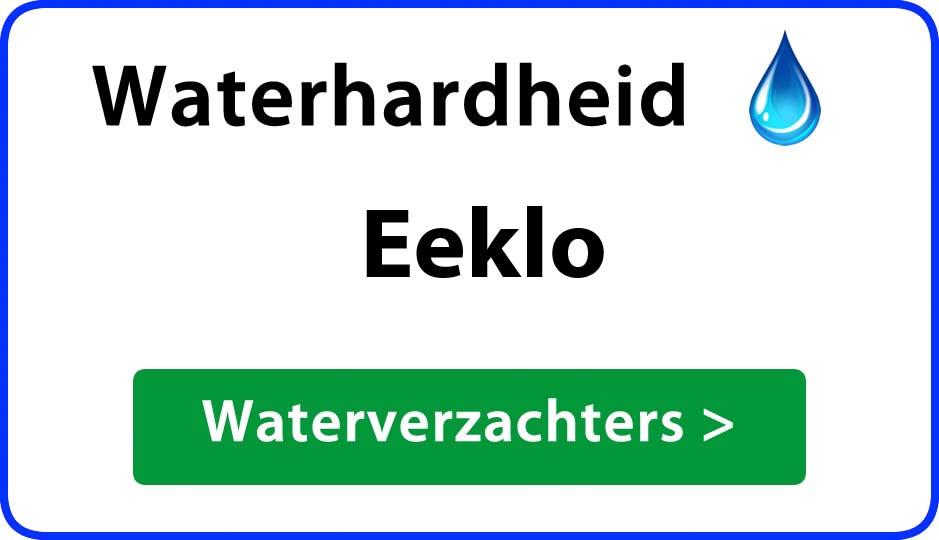 waterhardheid eeklo waterverzachter