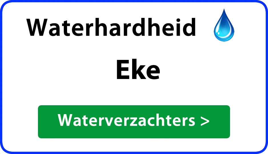 waterhardheid eke waterverzachter