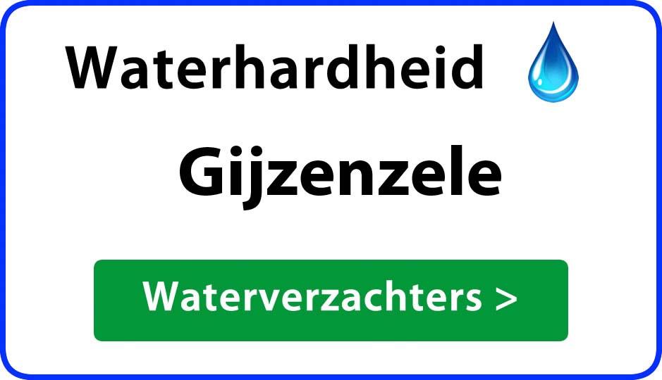 waterhardheid gijzenzele waterverzachter