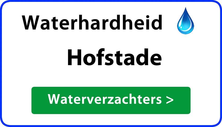 waterhardheid hofstade waterverzachter