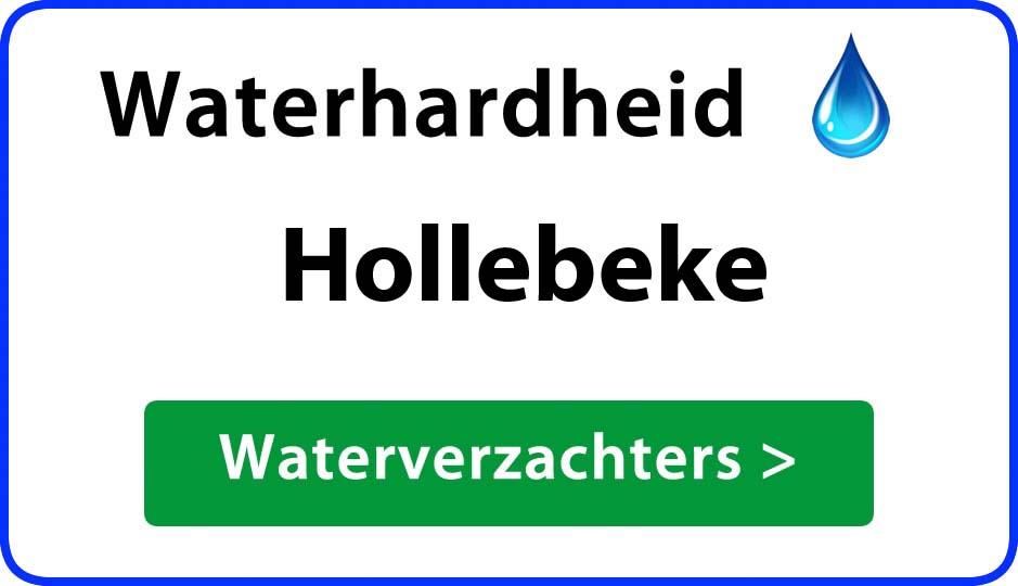 waterhardheid hollebeke waterverzachter