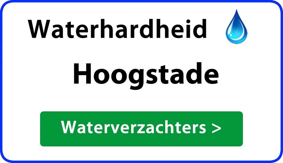 waterhardheid hoogstade waterverzachter