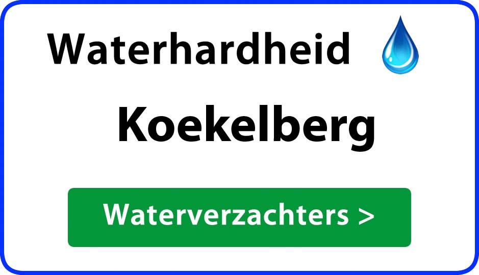 waterhardheid koekelberg waterverzachter