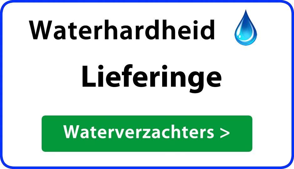 waterhardheid lieferinge waterverzachter