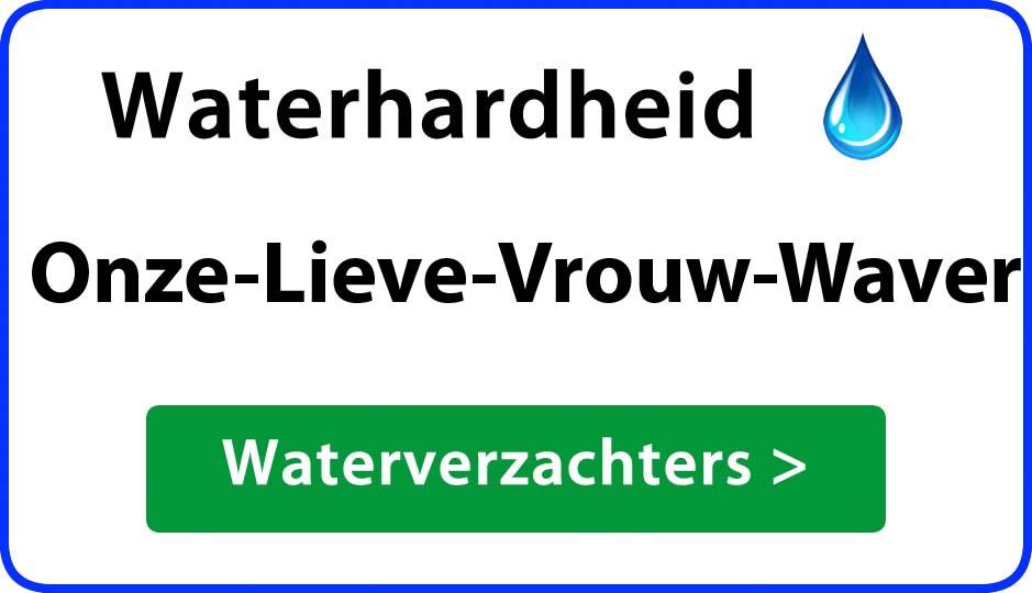 waterhardheid onze-lieve-vrouw-waver waterverzachter