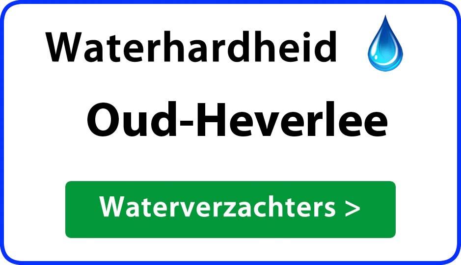 waterhardheid oud-heverlee waterverzachter