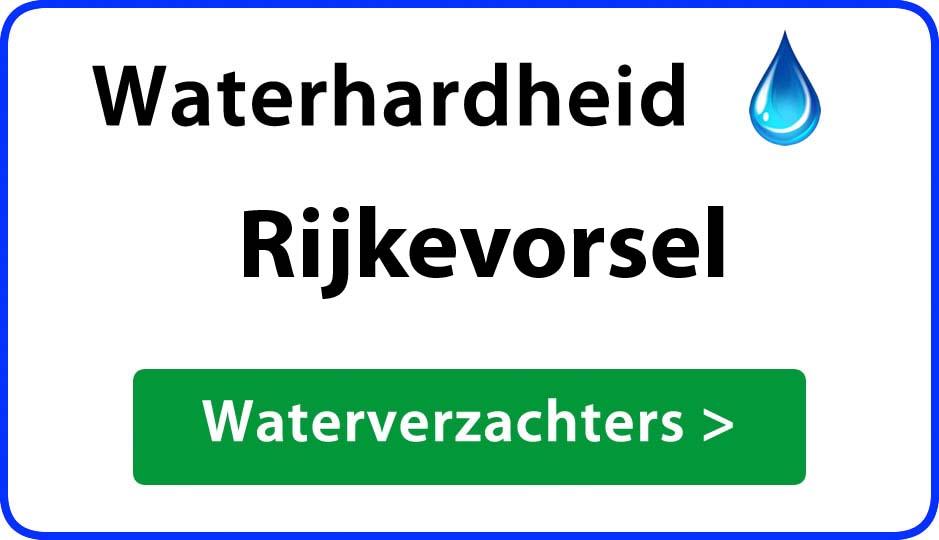 waterhardheid rijkevorsel waterverzachter