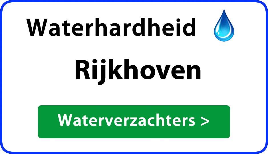 waterhardheid rijkhoven waterverzachter