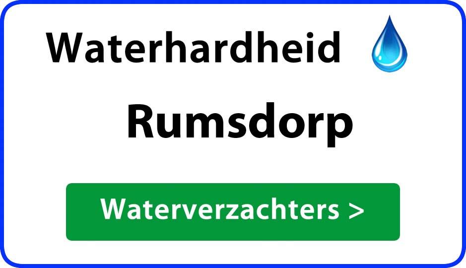 waterhardheid rumsdorp waterverzachter