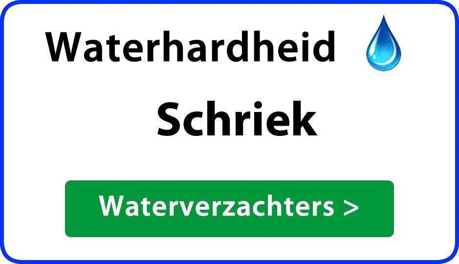 waterhardheid schriek waterverzachter