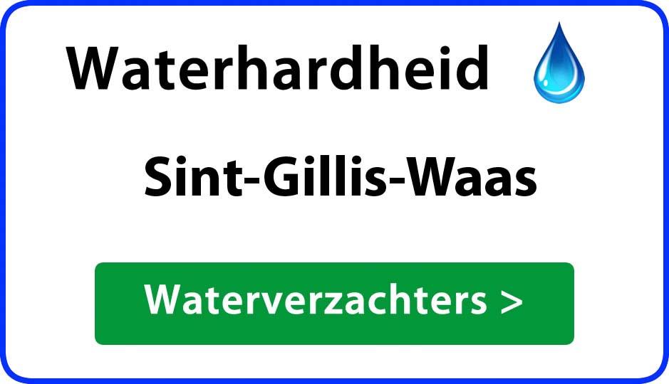 waterhardheid sint-gillis-waas waterverzachter