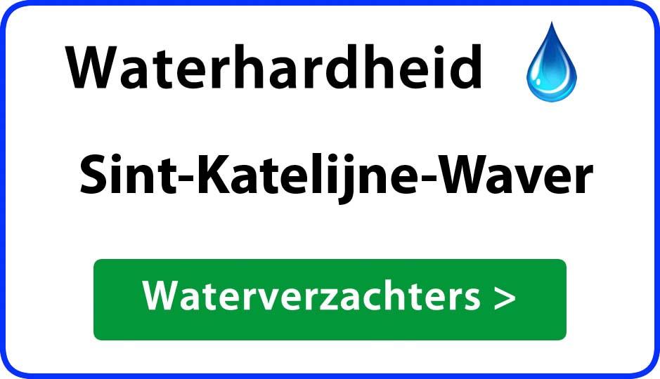 waterhardheid sint-katelijne-waver waterverzachter