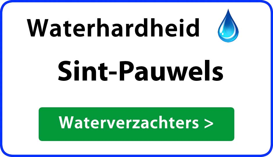 waterhardheid sint-pauwels waterverzachter