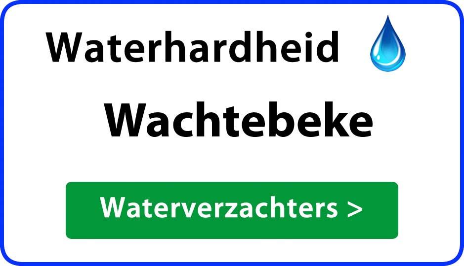 waterhardheid wachtebeke waterverzachter