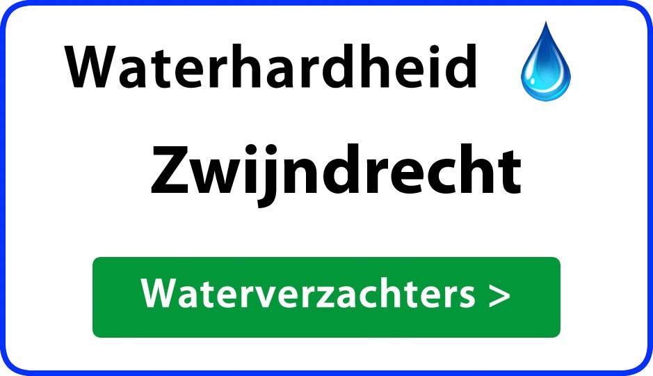 waterhardheid Zwijndrecht waterverzachter